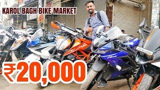 KAROL BAGH BIKE MARKET   Used BIKES In ₹20,000   BIKE Market Delhi   Second Hand KTM   Maitri Motors