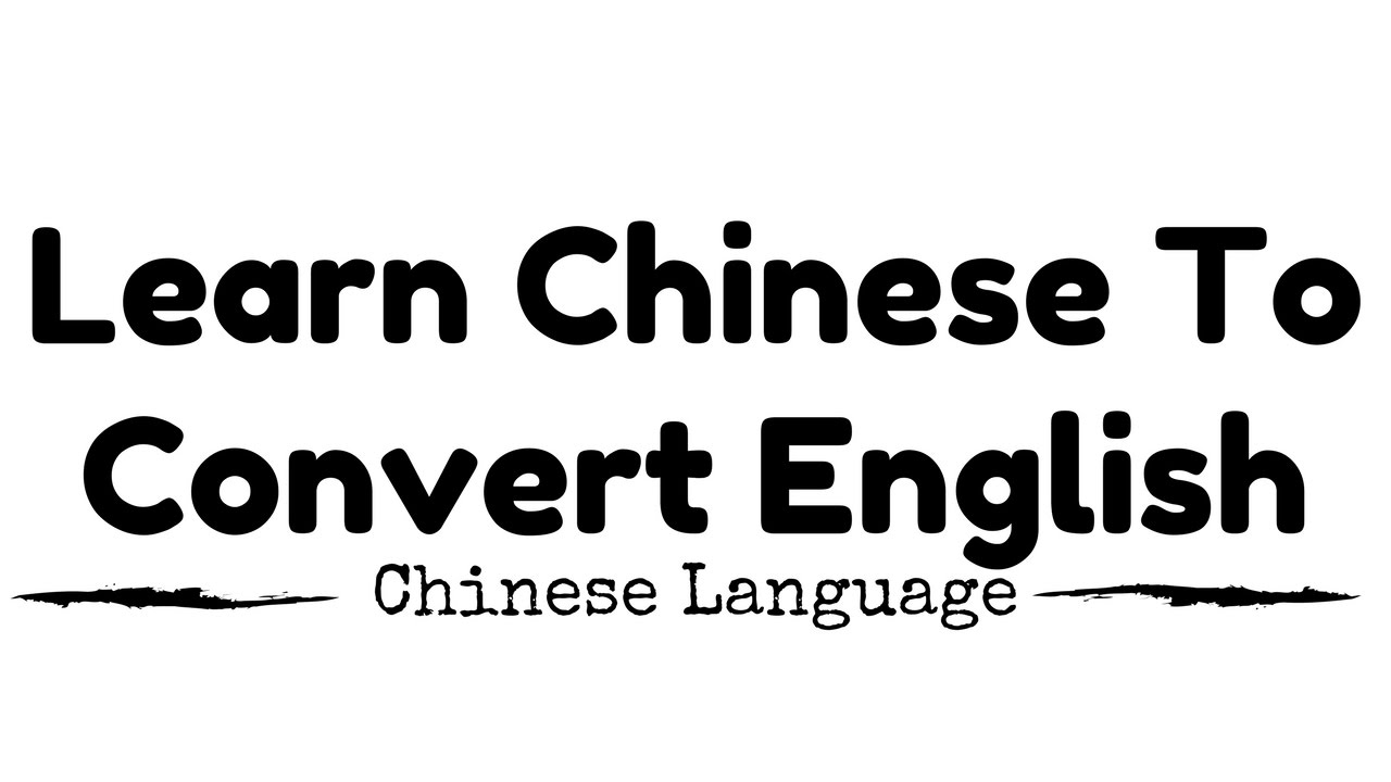 Learn English To Chinese Character Chinese Words Youtube