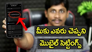 Android mobile hidden features must try 2020 telugu