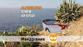 Очки Alpine pro АР 57021