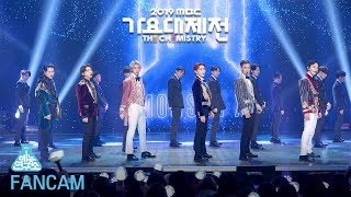 [예능연구소 직캠] MONSTA X - Follow + Party Time @2019 MBC Music festival 20191231
