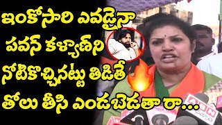 Purandeswari Warning to YCP Leaders on Comments Over Pawan Kalyan