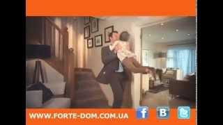 Купить квартиру в рассрочку  Программа Форте Дом