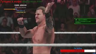 AGT - WWE 2K19 ИГРАЕМ В UNIVERSE MODE (ПРОХОДИМ ПЕРВОЕ PPV - BACKLASH и RAW!) ЗАПИСЬ ОТ 17.10.18
