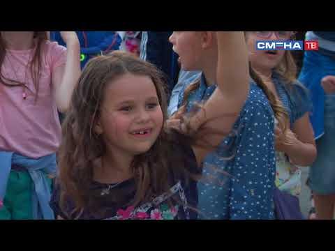 Торжественная церемония открытия третьей летней смены 2018 года в ВДЦ «Смена»
