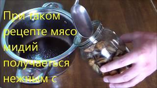 Мидии маринованные. ОООЧЕНЬ ВКУСНО!!! How to pickle mussels.