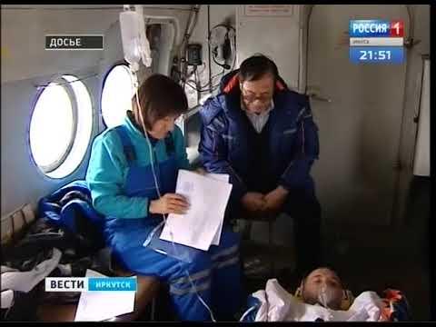 Иркутский областной центр медицины катастроф расторг контракт с авиакомпанией «СКОЛ»