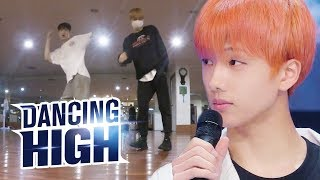 Ji Sung and Yoon Joon's First Practice! But They Dance Perfectly in Sync  [Dancing High Ep 4]