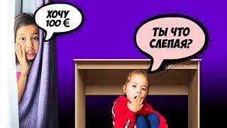 Проиграла Ане 100 Евро! ПРЯТКИ в Огромном Отеле/ Мария ОМГ Анютка малютка
