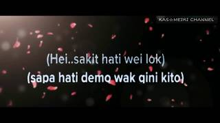 BO LAH DUK GEWE (Lirik) Official MV 【Kas-meiri Channel】