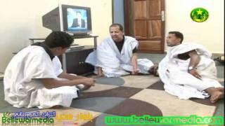 Bene  el merdhe TV mauritania thumbnail
