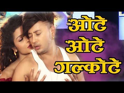 Durgesh Thapa & Losina LC performing @ BMA2074 Dhungedhara    Ki Durgesh Rail Ma    Rato Ratro