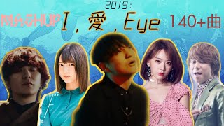 JPOP MASHUP 2019: I, Ai, Eye