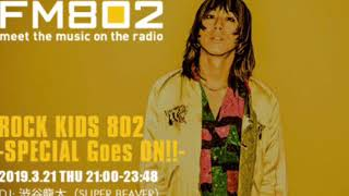 3.21  FM802 30 PARTY ROCK KIDS 802-SPECIAL Goes ON!!-