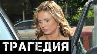 Трагическая новость о Семенович пришла в Россию