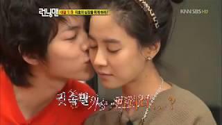 Song Ji Hyo и ее любимые мальчики