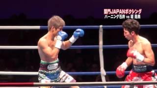 tysテレビ山口「関門JAPANボクシング」