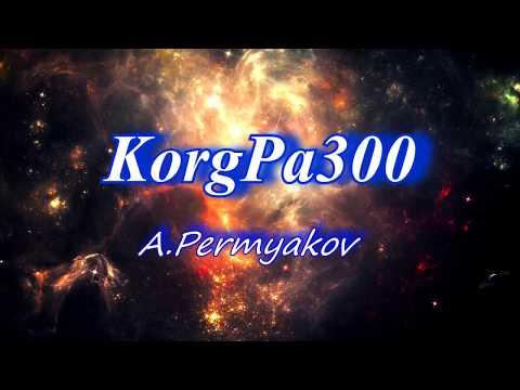 Ласковый Май-Тающий снег KORG PA300