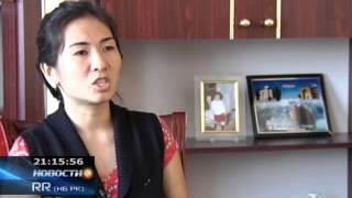 КТК - Пациентка, которой полгода назад пересадили почку и поджелудочную, лишилась зрения