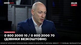 Гордон об Ульяне Супрун