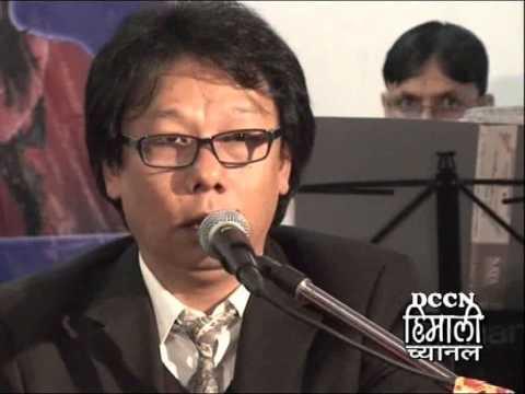 Udai Manila : Live Concert at Gymkhana, Darjeeling