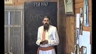 Религiоведенiе 2 курс - урок 10 (Смешение Языков)