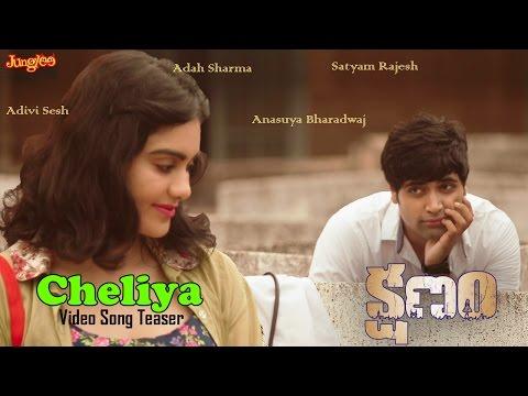 Cheliya Song Teaser | Kshanam | Adivi Sesh | Adah Sharma | Anasuya Bharadwaj