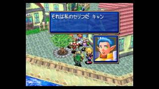 SS Shining Force III シナリオ1 王都の巨神(光明與黑暗 3 王都巨神) 初試玩 part.2