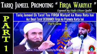 Tariq Jameel Promoting Firqa Wariyat Part One