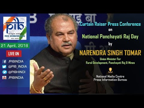 Curtain Raiser Conference on National Panchayati Raj Day by Union Minister Narendra Singh Tomar
