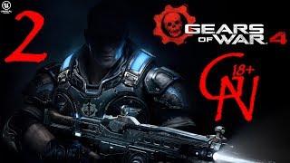 Gears of War 4 (Шестерні Війни 4). Мегатяжелая іграшка від Microsoft ч. 2 (спільно з Nakyrill_OFF)