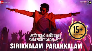 Sirikkalam Parakkalam - Kannum Kannum Kollaiyadithaal | Dulquer S, Ritu V | Masala Coffee