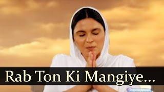 Rab Ton Ki Mangiye ( Bhai Ranjeet Singh Chandan)