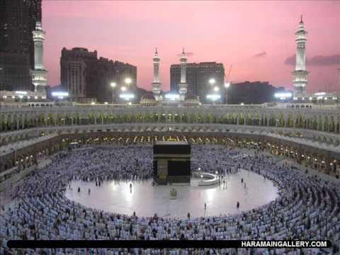 سورة الرعد عبدالرحمن السديس Surah Ar Ra'd Abdul Rahman Al Sudais