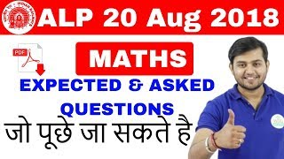 RRB ALP (20 Aug 2018, All Shifts) Maths Questions || Expected & Asked Questions || Day #6