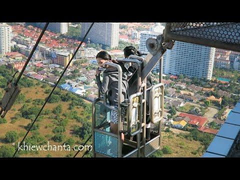 Pattaya Park Tower Drop