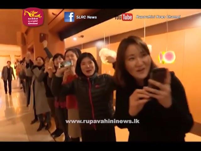 ?????? ???? – ????? ???????? ???????? ??? ??? ???? - sri lanka president Korea tour
