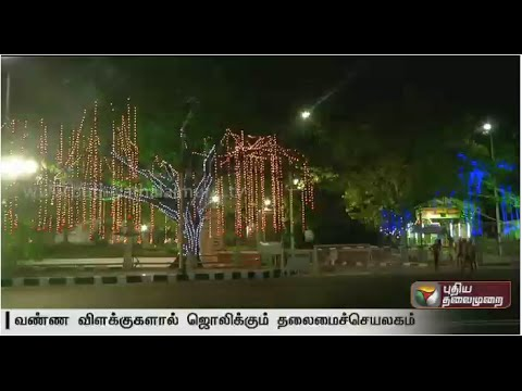 Security tightened at Chennai for Independence day celebrations