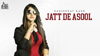 Jatt De Asool | (Full Song) | Harseerat Kaur | New Punjabi Songs 2018 | Latest Punjabi Songs 2018