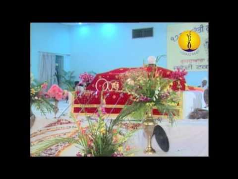 AGSS 2008 : Raag Bilawal Dakhni - Bhai Rajbrinder Singh Ji Bathinda