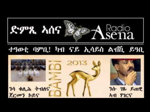 Voice of Assenna: Bambi 2013:Italian Lady Honored in Berlin, Ignored by the Regime in Asmara