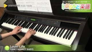 使用した楽譜はコチラ http://www.print-gakufu.com/score/detail/10067...