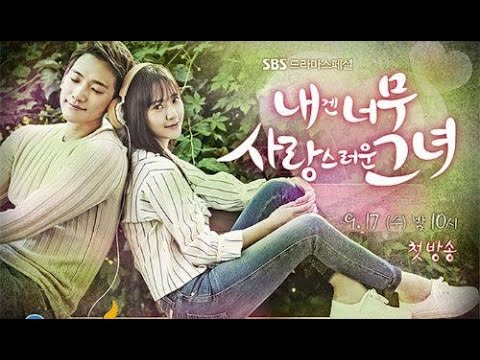 [My Lovely Girl OST] Park Mi Young (박미영) - 개또라이 (Full Audio)