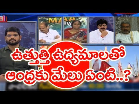 Why All Parties Are Not Protesting Together For AP Special Status ? | Chalasani Srinivasa Rao | #PTM