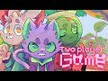 Two Player Game (Original Animation)(Trailer)