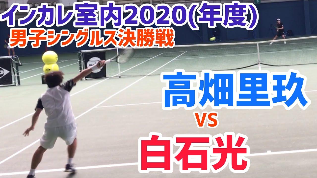 テニス 決勝 男子 テニス
