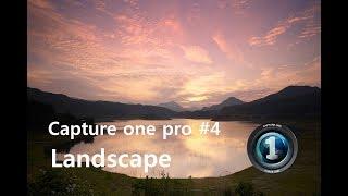 캡쳐원프로(capture one pro) - #4일몰사진보정(landscape)