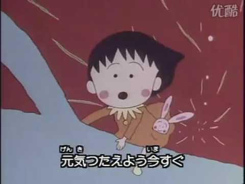 『OP2』Ureshii Yokan ー  Watanabe Marina