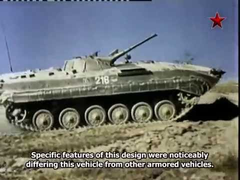 Story of Soviet BMP s Infantry Fighting Vehicles - MADE in the USSR