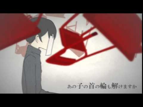 KanzentaiCell - Lost One no Goukoku